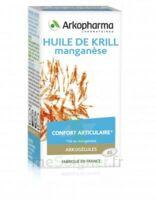 Arkogélules Huile de krill Manganèse Caps Fl/45 à Ris-Orangis
