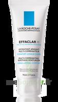 Effaclar H Crème apaisante peau grasse 40ml à Ris-Orangis
