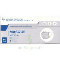 Masques Chirurgicaux Adultes B/50 à Ris-Orangis